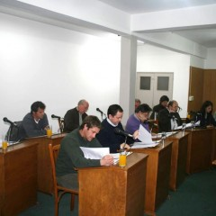 Sesionó el HCD